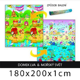 Obrázok Dětský pěnový koberec domek lva + mořský svět 180x200x1cm