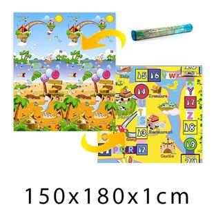 Obrázok Detský penový koberec Magický ostrov + Dosková hra 150x180x1 cm