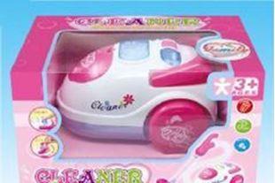 Obrázok Detský vysávač - Ružovo-biely