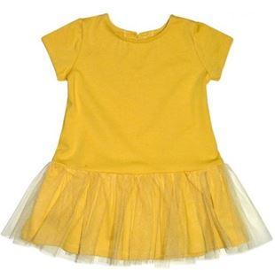 Obrázok Dojčenské šaty - horčicovej